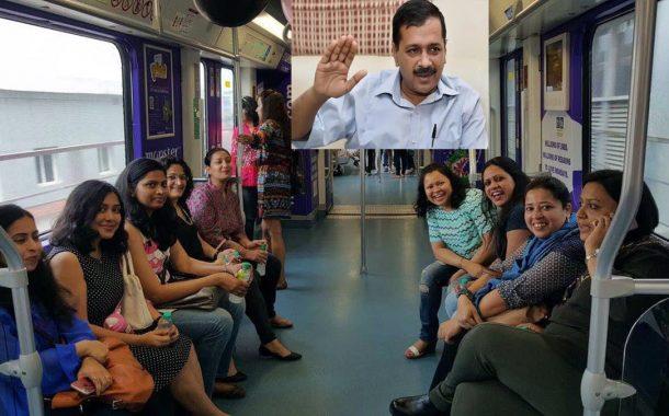 दिल्लीत महिलांना मोफत प्रवास; मेट्रो, डीटीसी बसमध्ये तिकीट घेण्याची नाही गरज-केजरीवाल यांची घोषणा