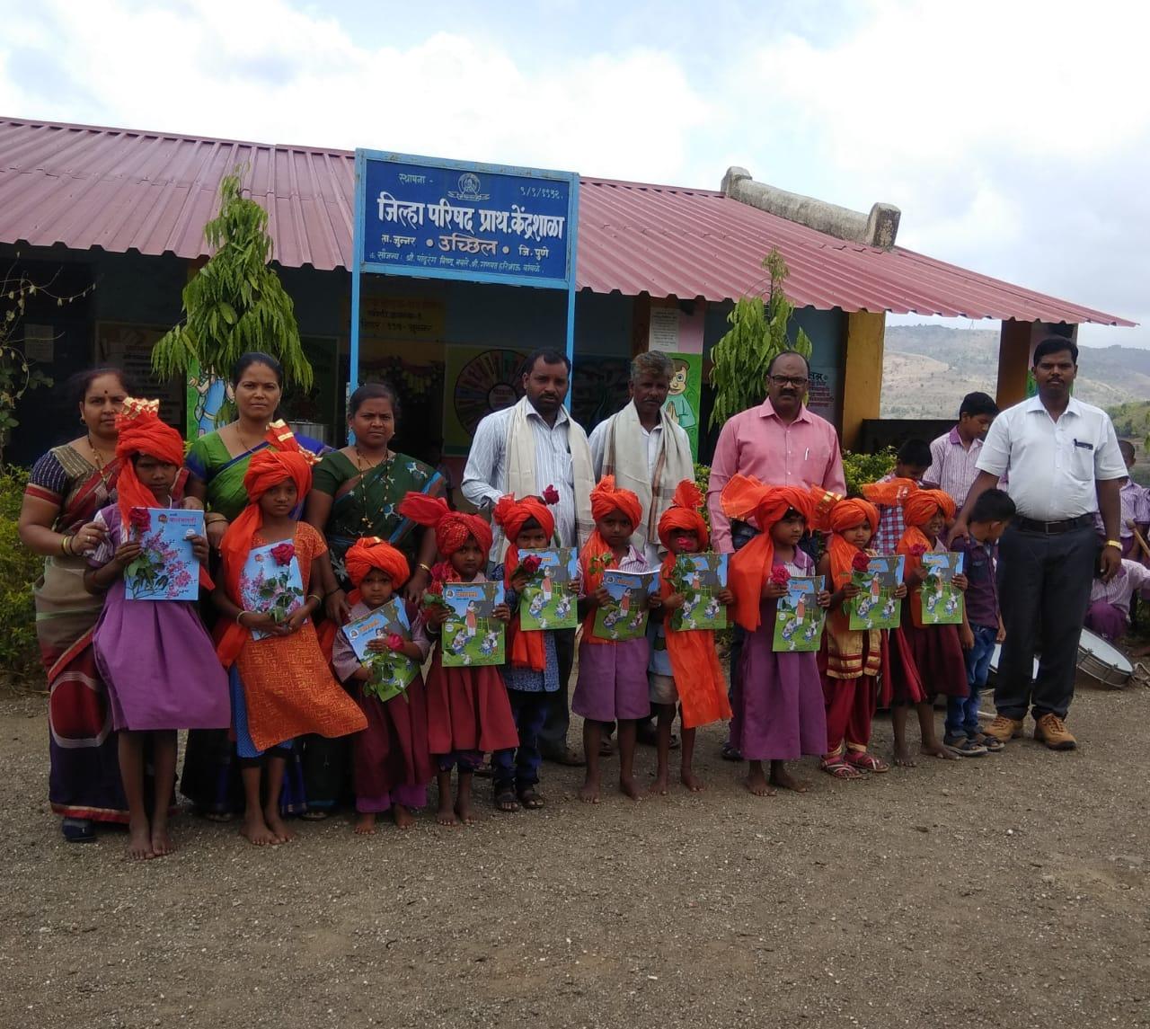 जिल्हा परिषद प्राथमिक शाळा उच्छिल शाळेने पारंपारिक पद्धतीने केले नवागतांचे स्वागत
