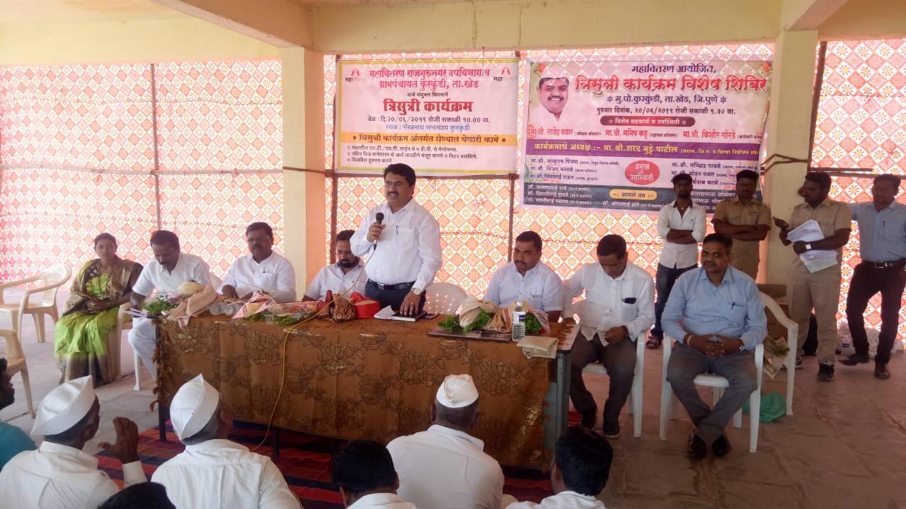एक दिवसीय त्रिसुत्री उपक्रमात 11 गावांमध्ये 553 कामे पूर्ण - महावितरणची पुणे ग्रामीणमध्ये धडक मोहीम