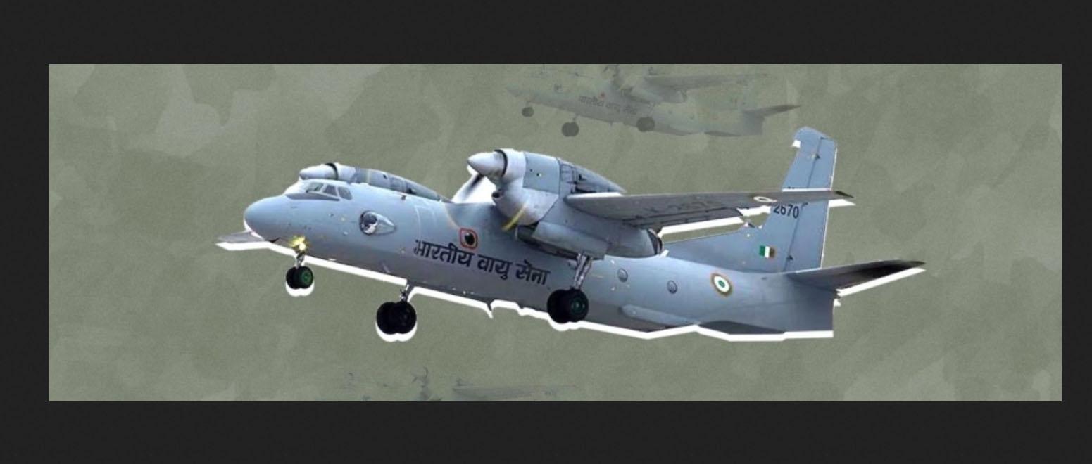 7 दिवसांपासून बेपत्ता एएन-32 विमानाची माहिती देणाऱ्याला 5 लाखांचे बक्षिस
