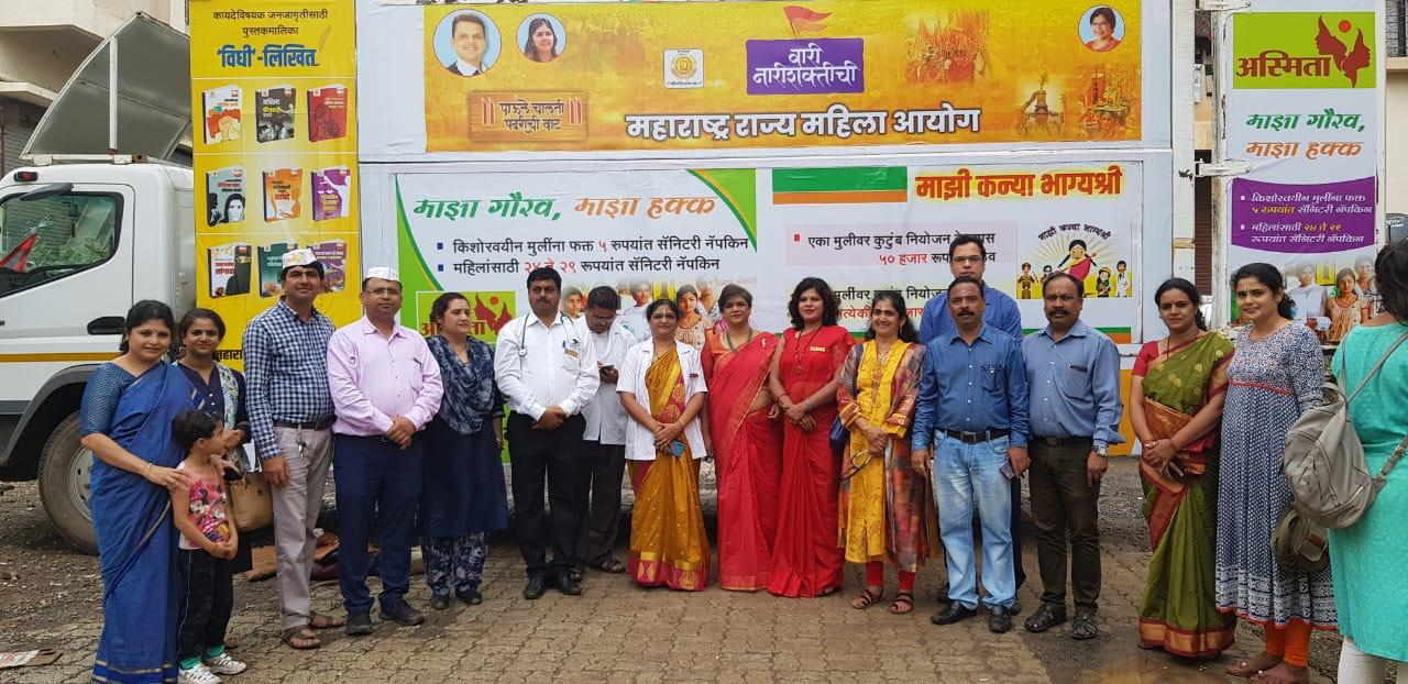 महाराष्ट्र राज्य महिला आयोगाच्या  वारी नारीशक्तीची उपक्रमात आरोग्याचे संदेश