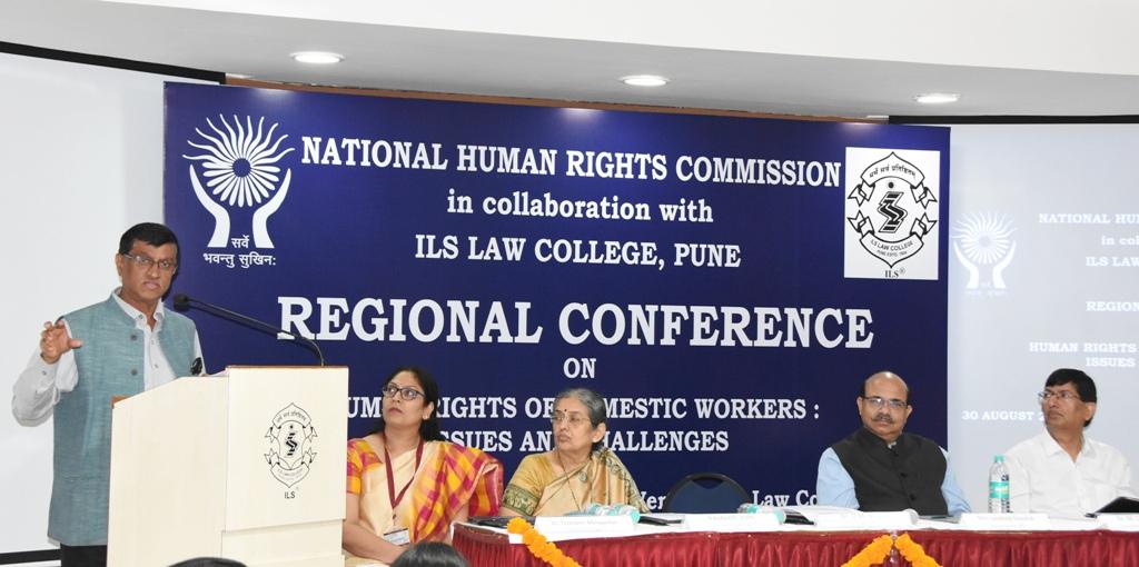 घरगुती कामगारांचे मानवाधिकार: समस्या आणि आव्हाने