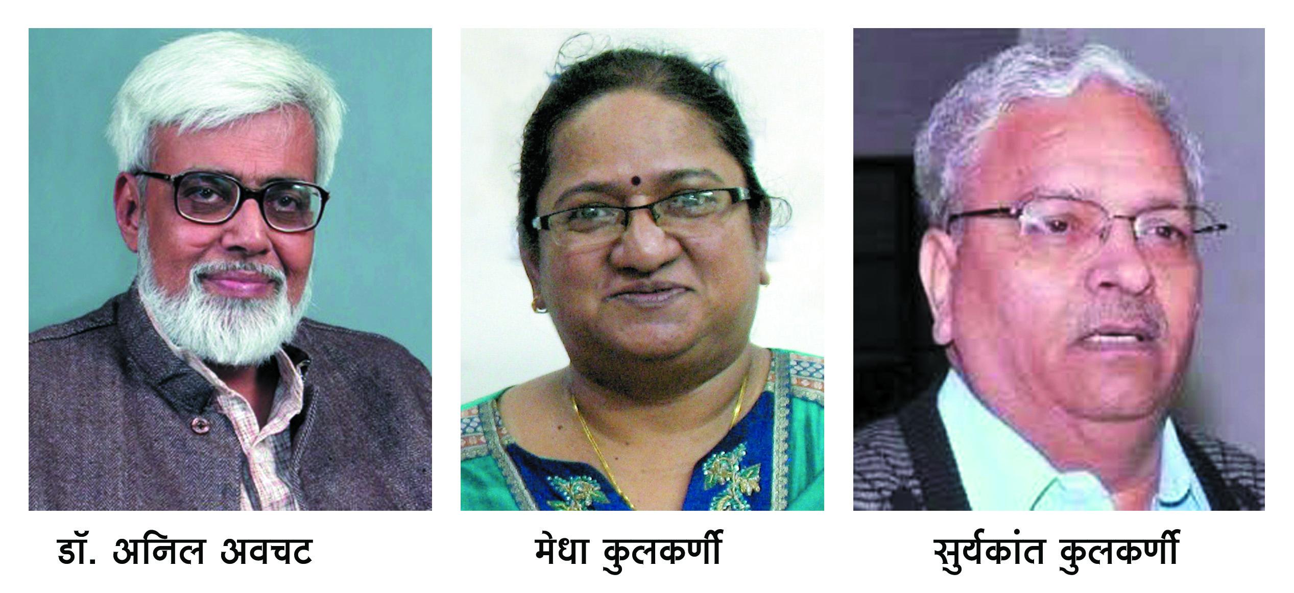 'तांबडी जोगेश्वरी'तर्फे ग्रामदेवता पुरस्कार-
