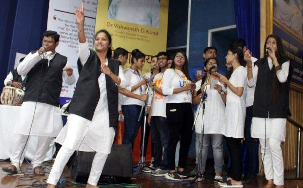 'एक सूर एक ताल'मधून भारतीय संगीत संस्कृतीचे दर्शन