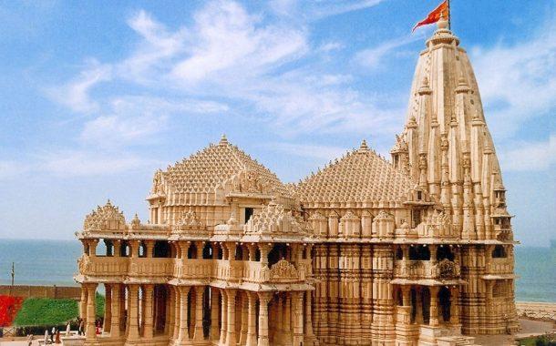 सोमनाथ मंदिर स्वच्छतेत देशात पहिल्या  क्रमांकावर