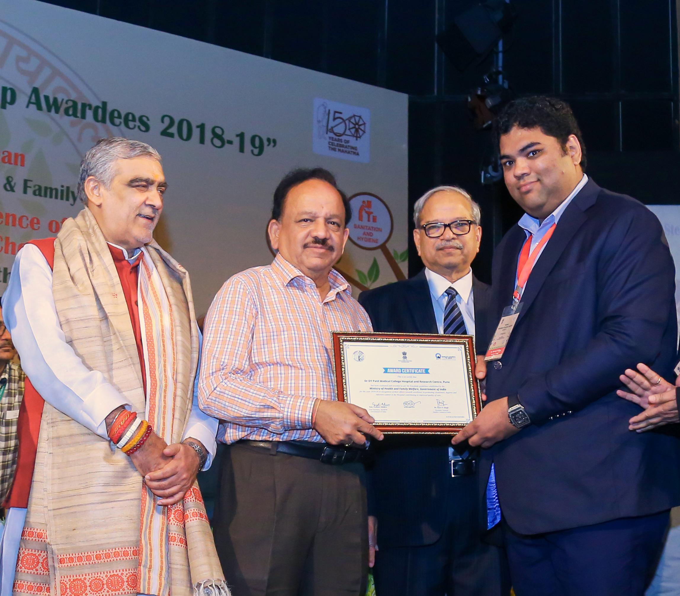 राष्ट्रीय सर्वेक्षणात पिंपरीचे डॉ. डी. वाय. पाटील हॉस्पिटल देशात सर्वोत्तम