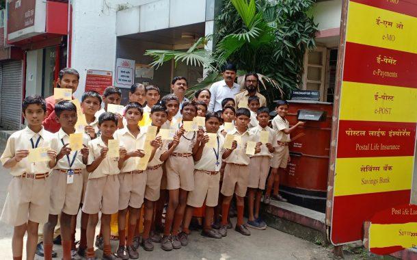 मॉडर्नच्या विद्यार्थ्यांनी दिली पोस्ट ऑफिसला भेट