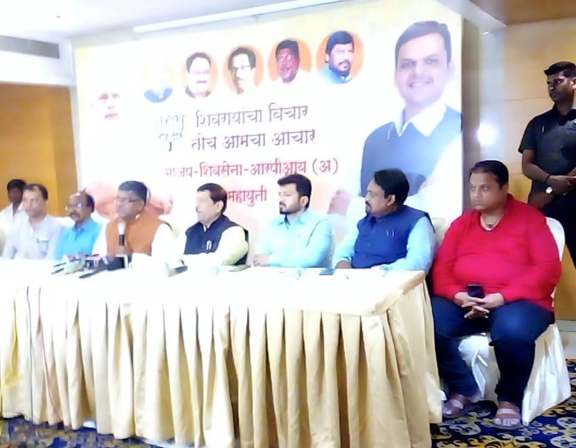राहुल गांधी, शरद पवार यांनी काश्मीरमध्ये ३७० असल्याचा देशाला कोणता फायदा आहे हे सांगावे-रविशंकर प्रसाद