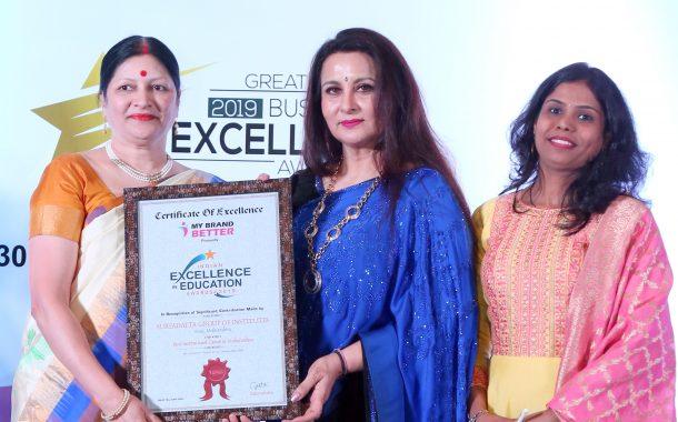 सूर्यदत्ता'चा 'बेस्ट इन्स्टिट्यूशनल ग्रुप इन महाराष्ट्र' पुरस्काराने सन्मान