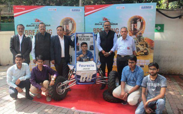 महिंद्रा बाहा एसएईइंडिया 2020च्या 13व्या पर्वाची सुरुवात