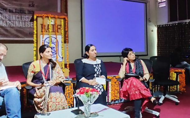 'रुरल इंडिया ' वार्षिक परिषदेचा  समारोप