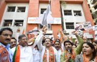 राहुल गांधींनी देशातील जनतेची माफी मागावी - भाजपा प्रदेशाध्यक्ष चंद्रकांतदादा पाटील