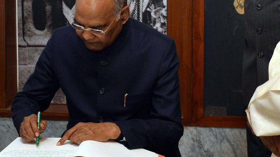 महाराष्ट्रात तिसऱ्यांदा राष्ट्रपती राजवट लागू, आदेशावर राष्ट्रपती रामनाथ कोविंद यांची स्वाक्षरी
