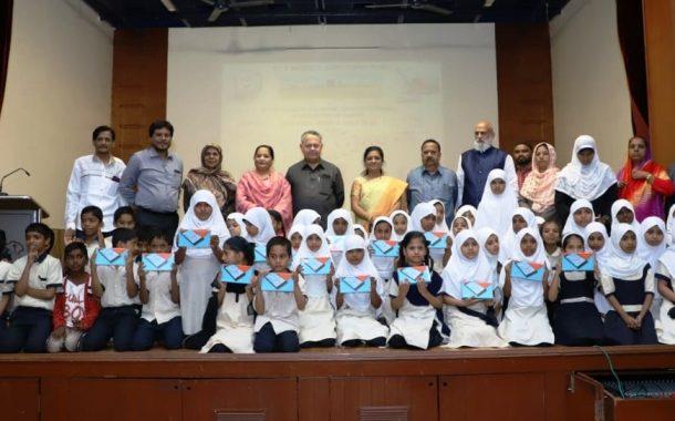चार हजार उर्दू प्राथमिक विद्यार्थ्यांना 'टॅब' आणि 'उर्दू ई -लर्निंग ' सॉफ्टवेअर द्वारे प्रगतीचे पंख !