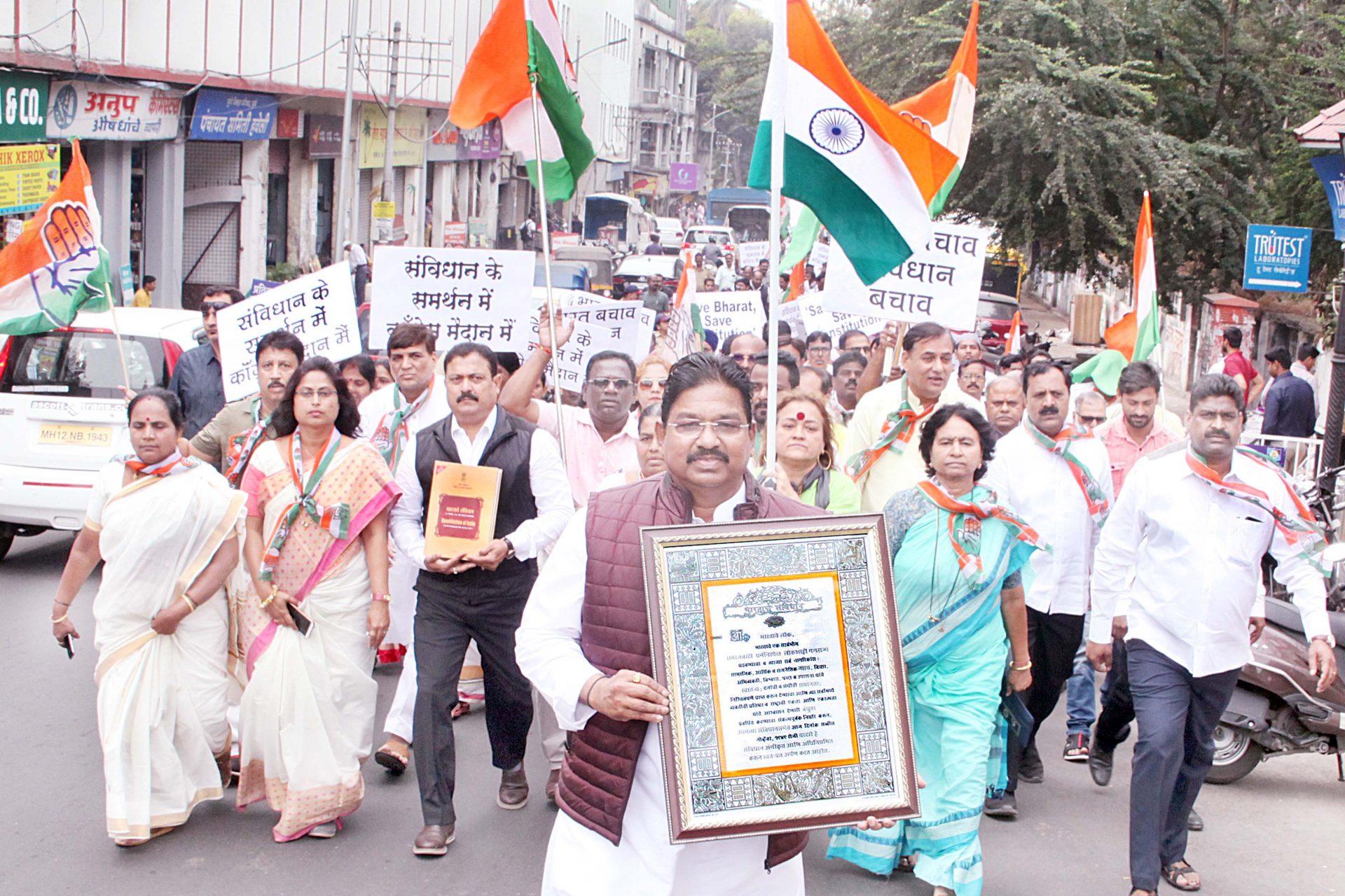 'भारत बचाव - संविधान बचाव' च्या घोषणेने पुणे शहर जिल्हा काँग्रेस कमिटीचा 'झेंडामार्च'.