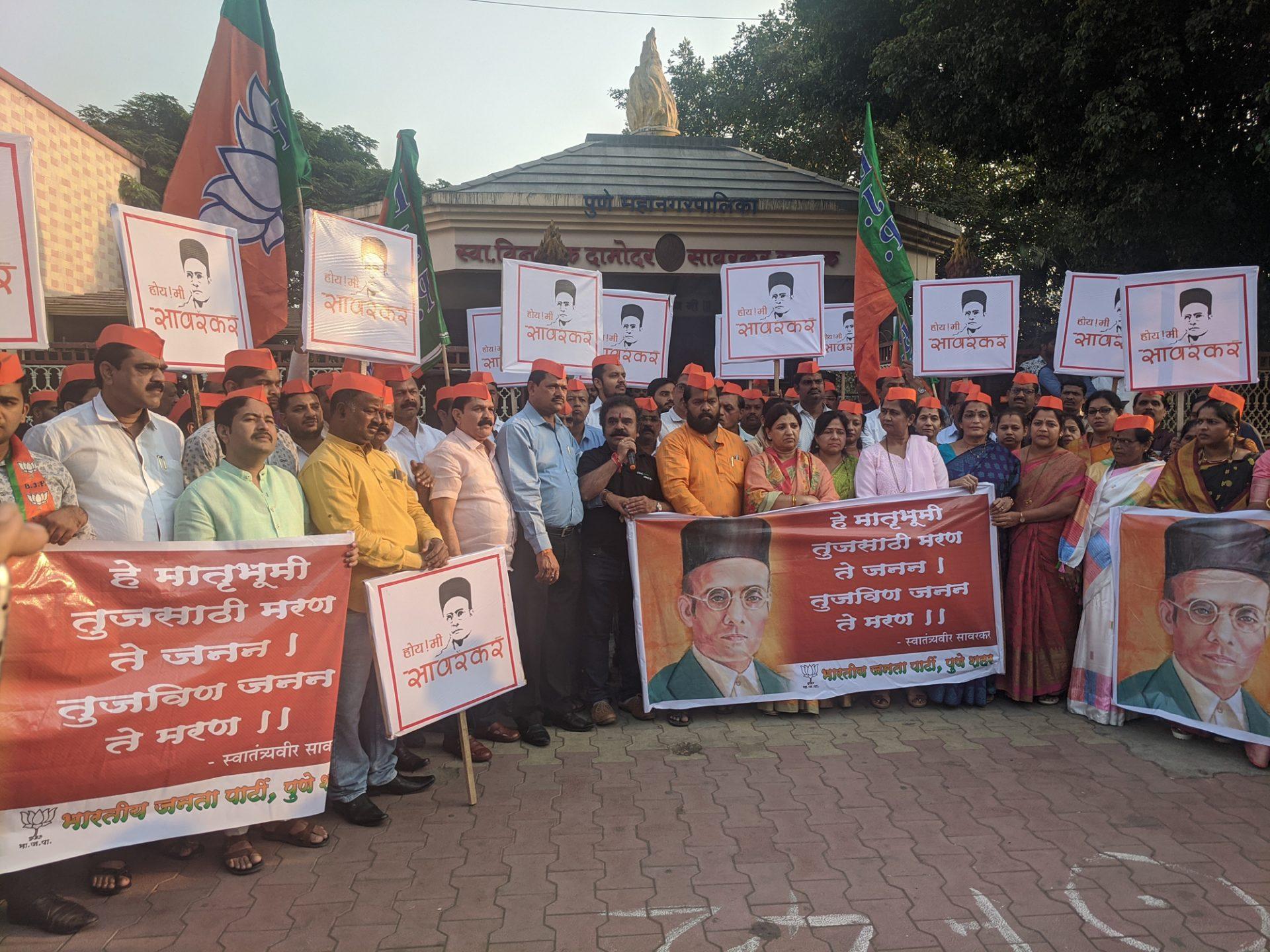 राहुल गांधींना देशात राहण्याचा अधिकार नाही - हेमंत रासने