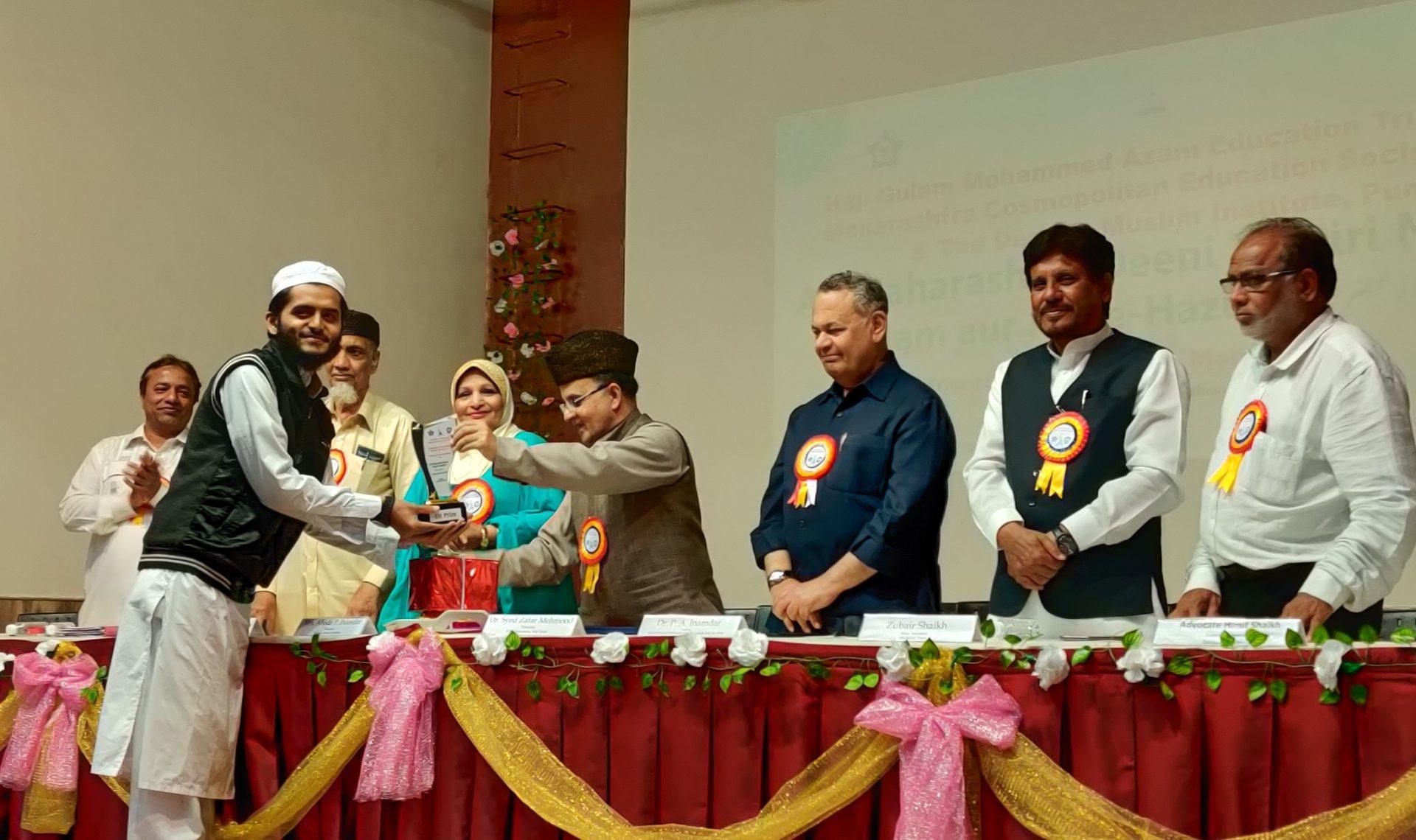 नागरिकत्व नोंदणी असंवैधानिक : डॉ. सईद जफर मेहमूद