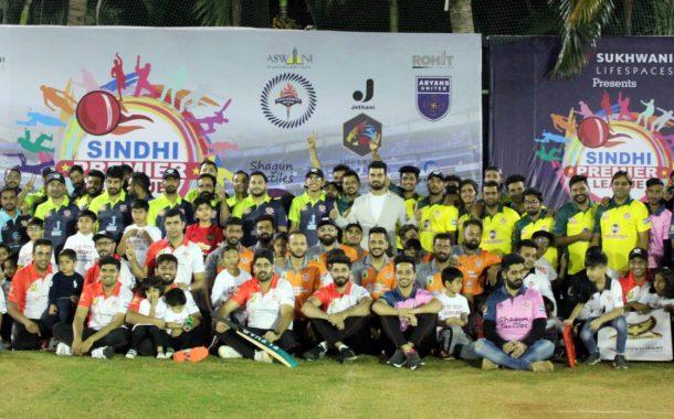 'सिंधी प्रीमिअर लीग २'चे शानदार उदघाटन