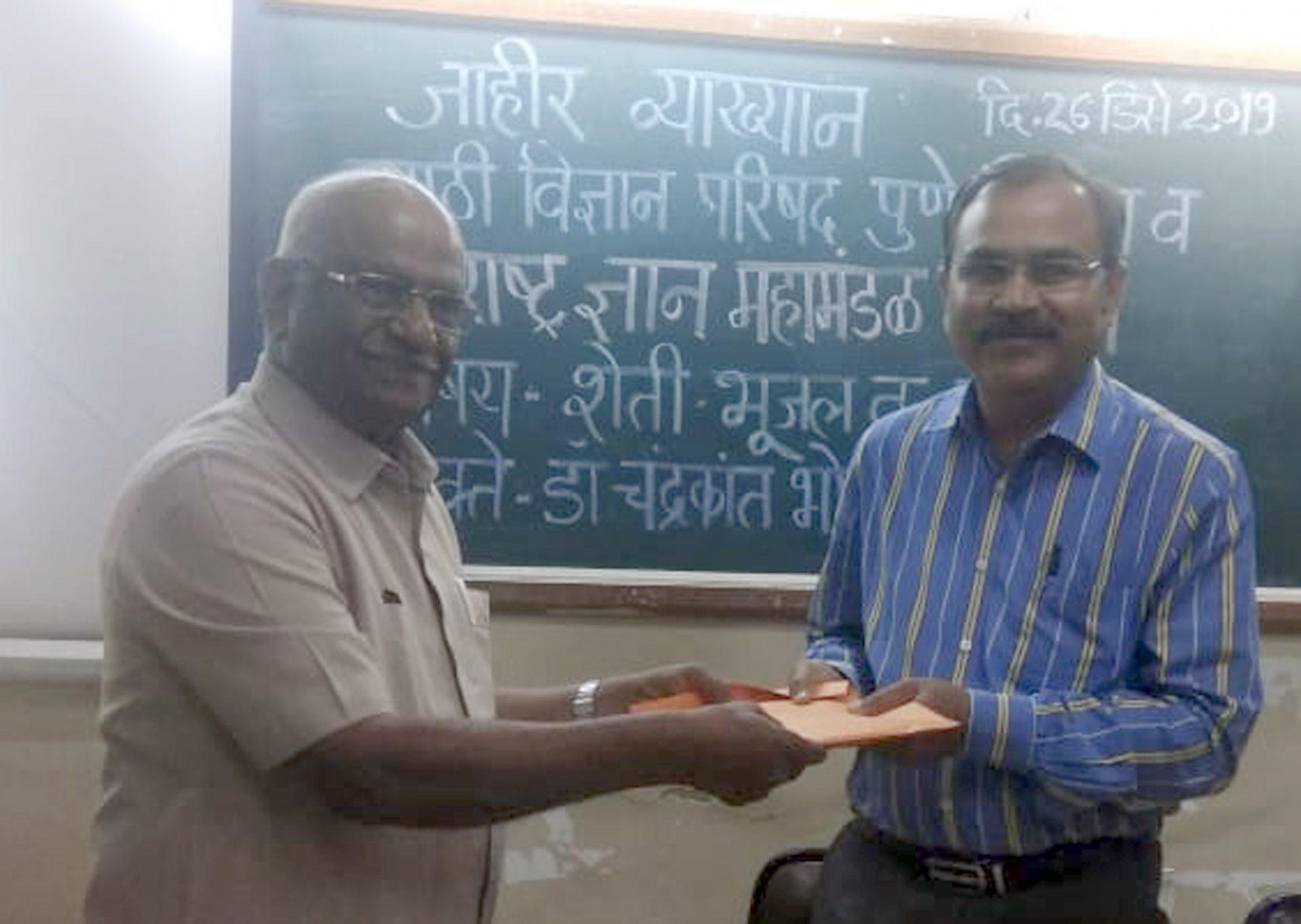 जलसंधारण, पाणीबचतीवर भर देणे आवश्यक- डॉ. चंद्रकांत भोयर