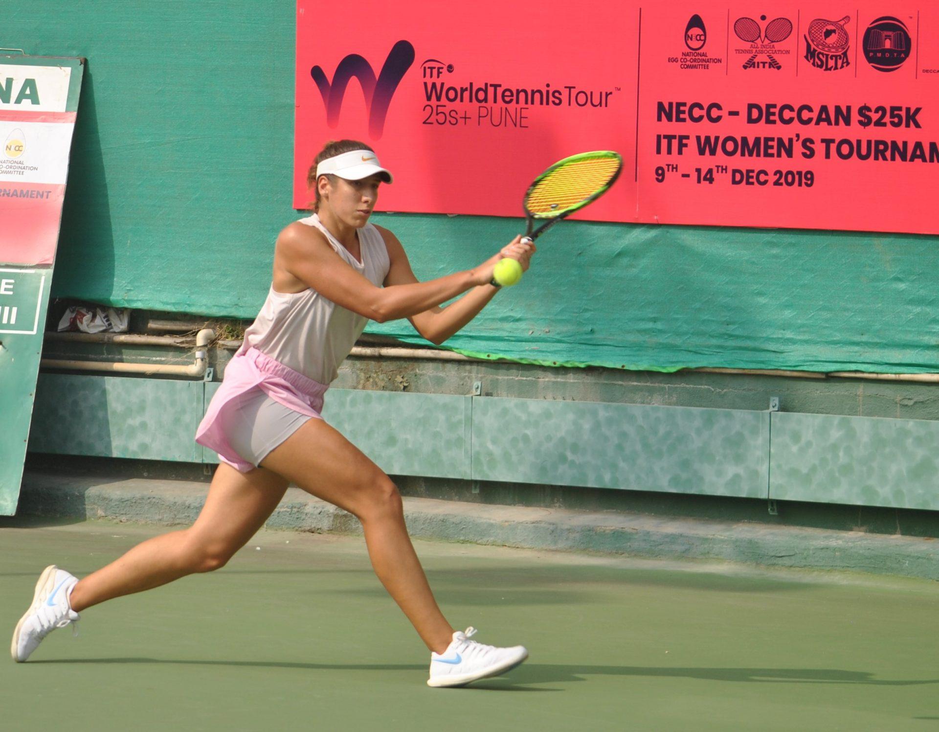 19व्या एनइसीसी डेक्कन आयटीएफ 25000डॉलर महिला टेनिस अजिंक्यपद स्पर्धेत  जेनिफर लुईखेम या एकेमव भारताच्या खेळाडूचा पात्रता फेरीच्या दुसऱ्या चरणात प्रवेश
