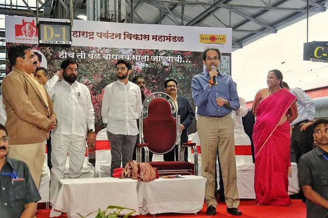 महाराष्ट्राचे पर्यटन वैभव जगभरातील पर्यटकांपर्यंत पोहोचविणार  - मुख्यमंत्री उद्धव ठाकरे
