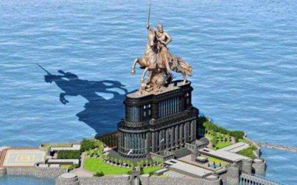 """""""छत्रपती शिवाजी महाराजांच्या स्मारकाच्या गैरव्यवहाराची ईडी मार्फत चौकशी करा"""""""