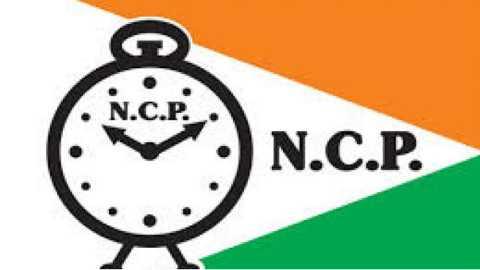 महाराष्ट्र प्रदेश राष्ट्रवादी विद्यार्थी काँग्रेसचा विद्यार्थी आणि पदाधिकारी मेळावा संपन्न