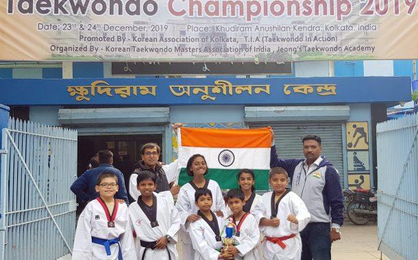 आंतरराष्ट्रीय तायक्वांदो स्पर्धेत  होरांगी अकॅडमीच्या खेळाडूंचे यश