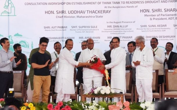 शेतकऱ्यांना ताकद देवून महाराष्ट्र सुजलाम-सुफलाम करणार -मुख्यमंत्री उध्दव ठाकरे