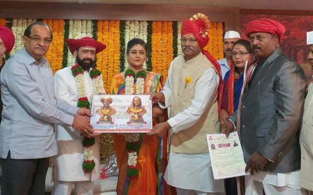 लिखिते व सिंग परिवारासारखे यापुढे सत्यशोधक विवाह  सार्वजनिक ठिकाणी झालेस बहुजन समाज जागृत होईल- खा. श्रीनिवास पाटील