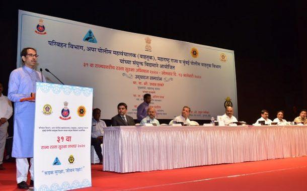 वाहतूक नियमांचे पालन करुन सुरक्षित महाराष्ट्र घडवूया - मुख्यमंत्री उद्धव ठाकरे