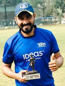 16व्या अंकुर जोगळेकर मेमोरियल आंतर आयटी क्रिकेट 2019-20 स्पर्धेत यार्डी, दसॉल्ट सिस्टिम्स,सुनर्झीप,अॅटॉस् संघांचा विजय