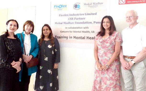 'कन्सर्न फॉर मेंटल हेल्थ'कडून  मानसिक आरोग्य क्षेत्रात कार्यरत प्रतिनिधींना प्रशिक्षण