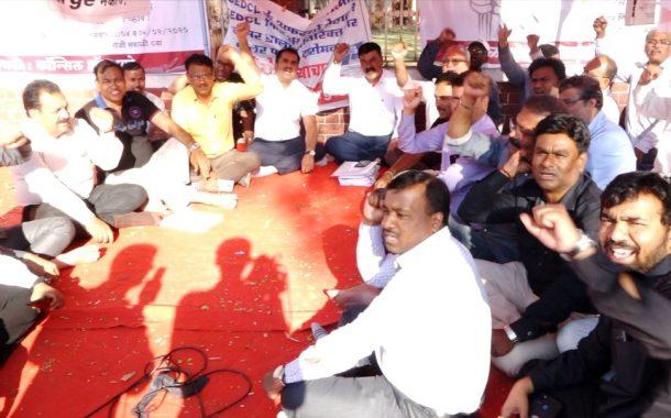 महाराष्ट्रातून सौर ऊर्जा उत्पादन क्षेत्राला संपविण्याचा घाट; उत्पादक उद्योजकांचे विधानभवनासमोर उपोषण