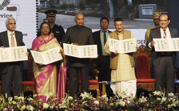 जनतेचा विश्वास अबाधित ठेवण्यासाठी बँकांनी कायम प्रयत्नशील राहणे गरजेचे -राष्ट्रपती राम नाथ कोविंद