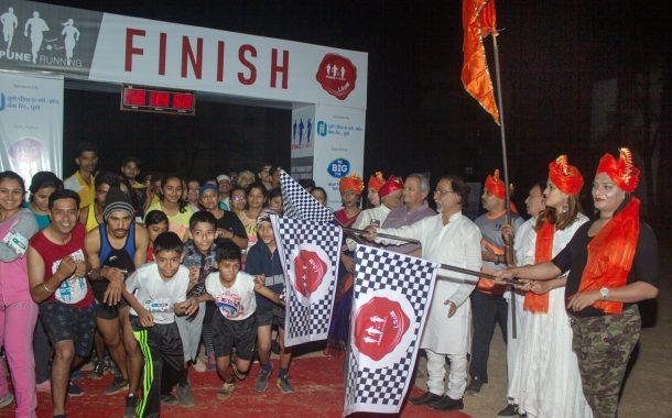 'पुणे रनिंग स्पोर्ट्स फाउंडेशन' मॅरेथॉनमध्ये १३०० धावपटू सहभागी