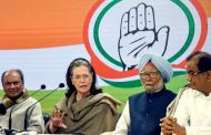 दिल्लीतील परिस्थितीला मोदी-शहा जबाबदार, गृहमंत्र्यांनी आपल्या पदाचा राजीनामा द्यावा- सोनिया गांधी