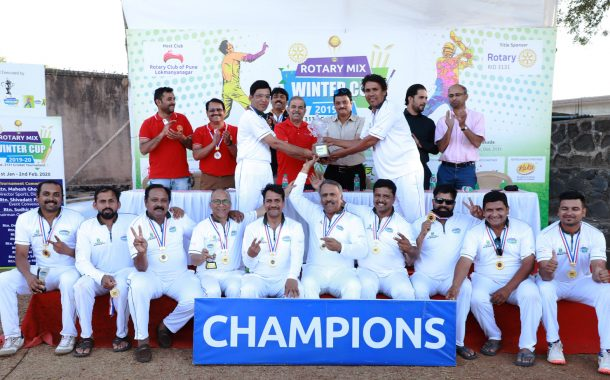रोटरी मिक्स विंटर करंडक क्रिकेट 2020 स्पर्धेत अकोया अव्हेंजर्स संघाला विजेतेपद