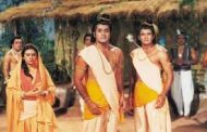 ३३ वर्षानंतर उद्यापासून दूरदर्शनवर पुन्हा प्रसारित होईल 'रामायण.