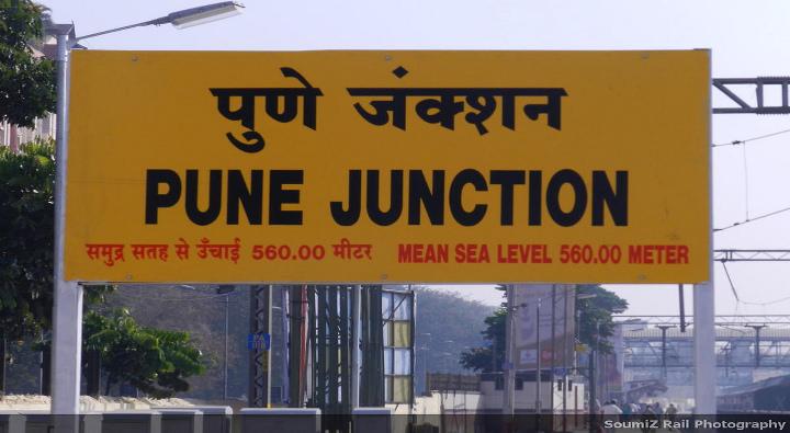 दिल्लीहून विशेष रेल्वेने उद्या पुण्यात परतणार 1345 विद्यार्थी