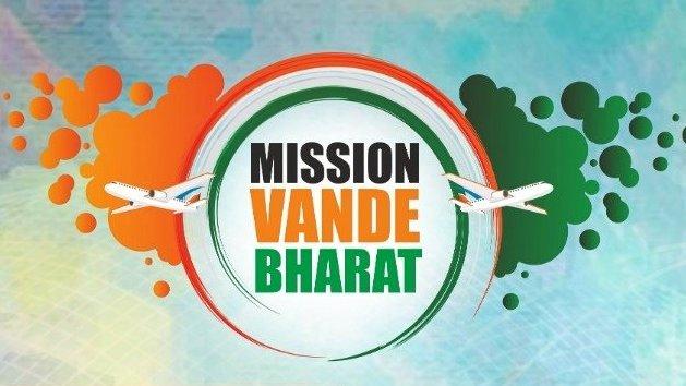 'वंदेभारत' अभियानांतर्गत मुंबईत ५४ हजार ७०७ प्रवाशांचे आगमन
