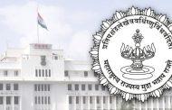 महाराष्ट्र राज्य विकास कर्ज २०२३ अंतर्गत २ हजार कोटी रुपयांच्या रोख्यांची विक्री