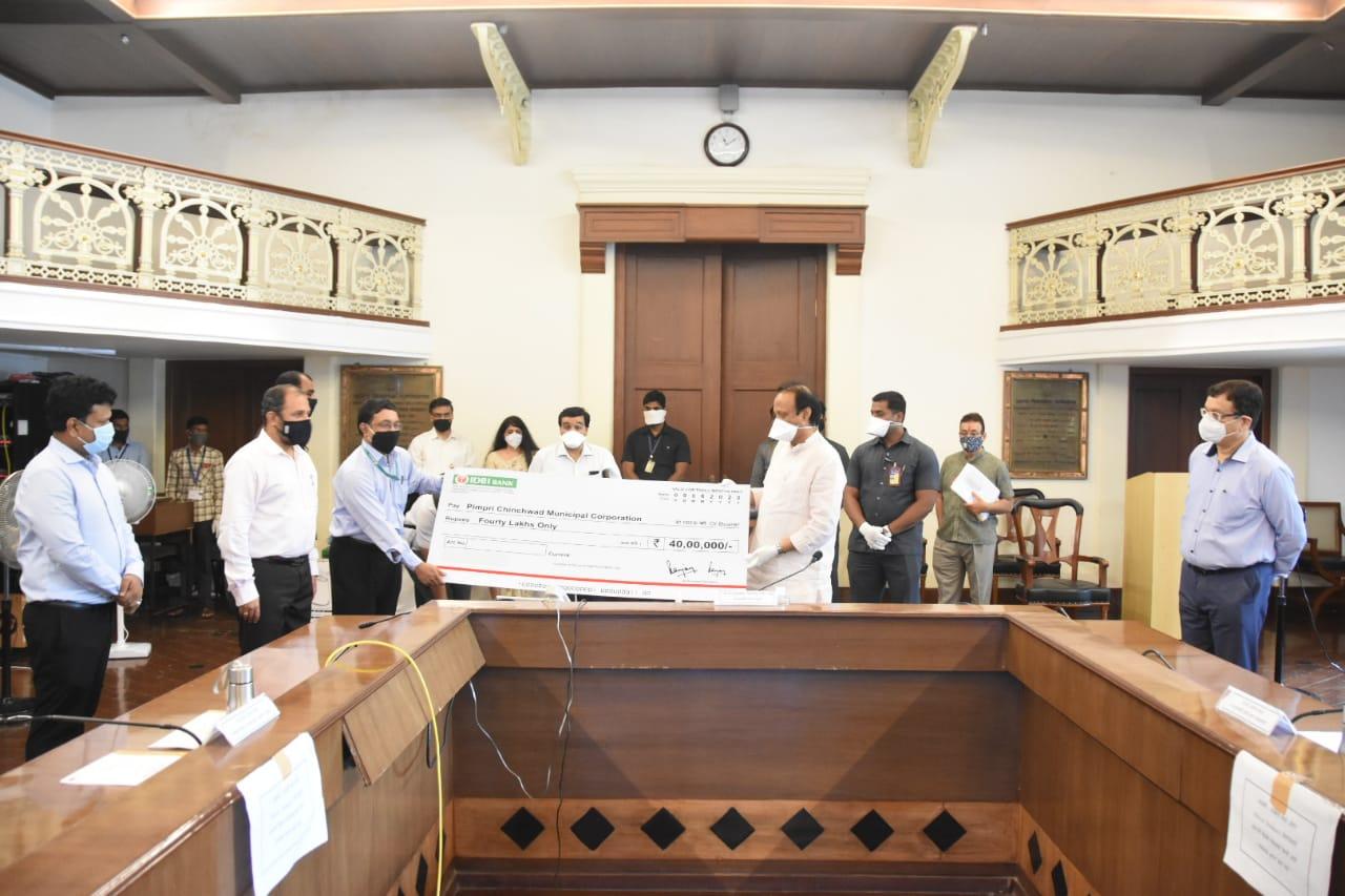 आयडीबीआय  बँकेच्यावतीने 40 लाख रुपयांचा धनादेश - उपमुख्यमंत्री पवार यांच्याकडे सुपूर्द