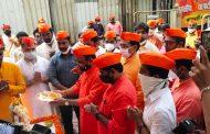 श्रीराम पूजन,आरती,पेढ़े वाटप भाजपा कार्यालयात जल्लोष