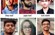 आर्मी इन्स्टिट्यूट ऑफ टेक्नॉलॉजीच्या 'द पॅक' टीमला स्मार्ट इंडिया हॅकेथॉनचे एक लाखाचे प्रथम पारितोषिक