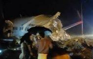 एअर इंडियाचे विमान कोझिकोडमध्ये कोसळले, विमानात 180 प्रवासी होते