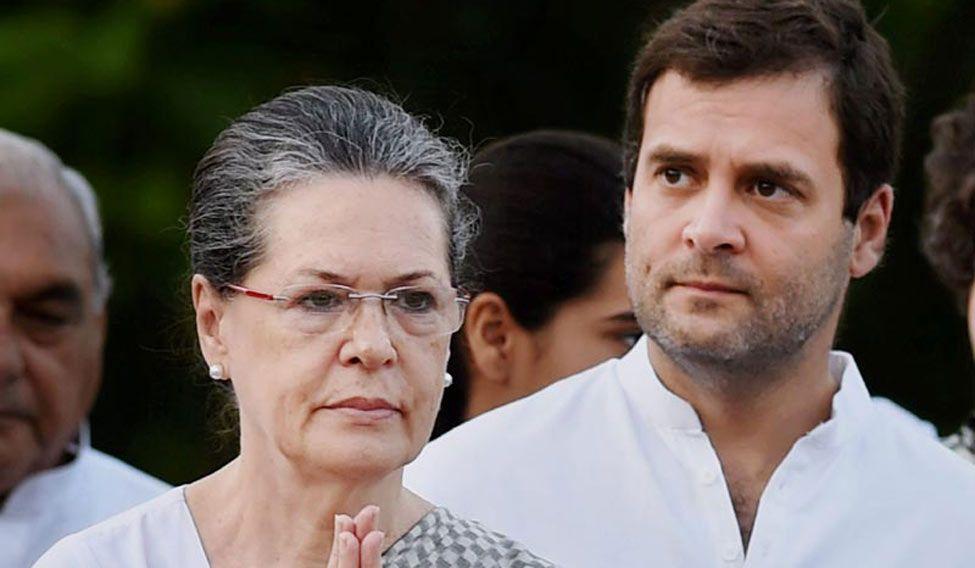 सोनिया गांधी आणि राहुल गांधी यांच्यावर विश्वास व्यक्त