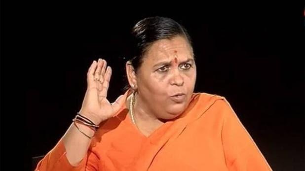 कृपया राम मंदीर भूमी पूजनात आमंत्रितांच्या यादीतून माझे नाव हटवा-उमा भारती