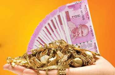 पहा, सोन्यावर सध्या कोणती बँक कोणत्या दराने कर्ज देत आहे...