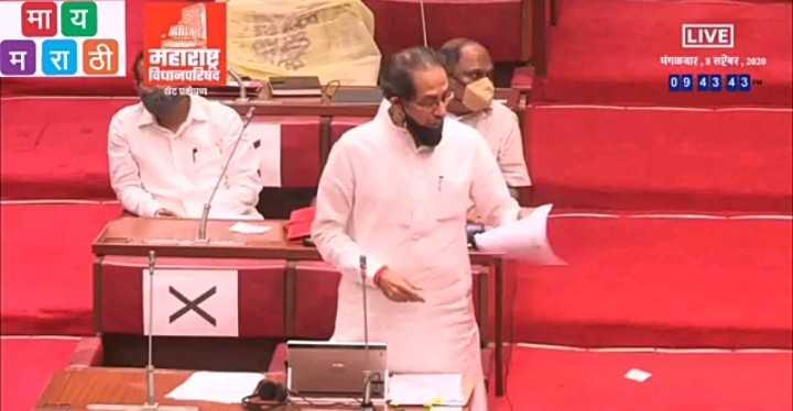 महाराष्ट्राला कर्जात बुडविन्याचा केन्द्राचा प्रयत्न- मुख्यमंत्री ठाकरे (व्हिडिओ)